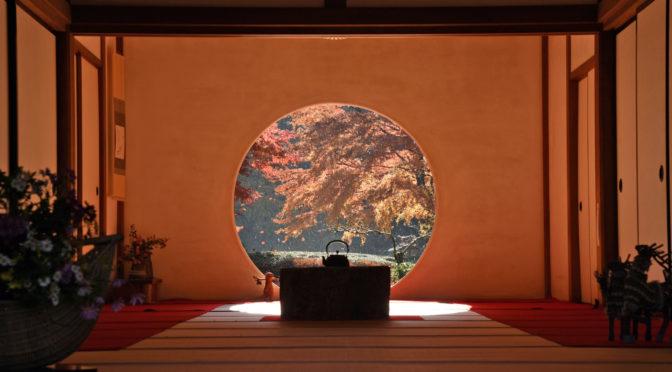 明月院で風景写真初心者が紅葉を撮った結果がこちら