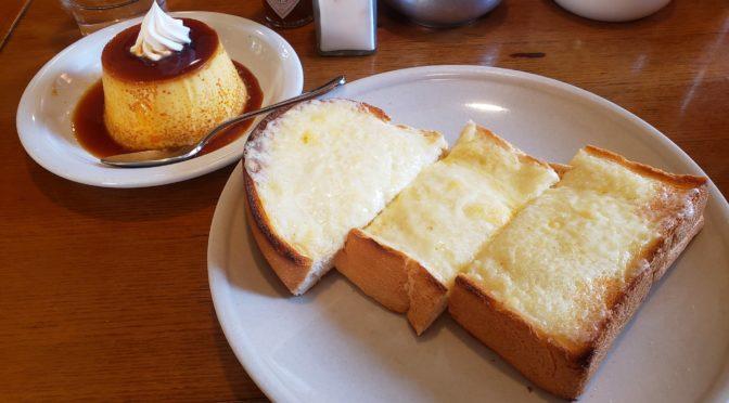 【閉店!!】安くて美味しい!鎌倉駅西口すぐ、昔ながらの喫茶店「CAFE RONDINO」