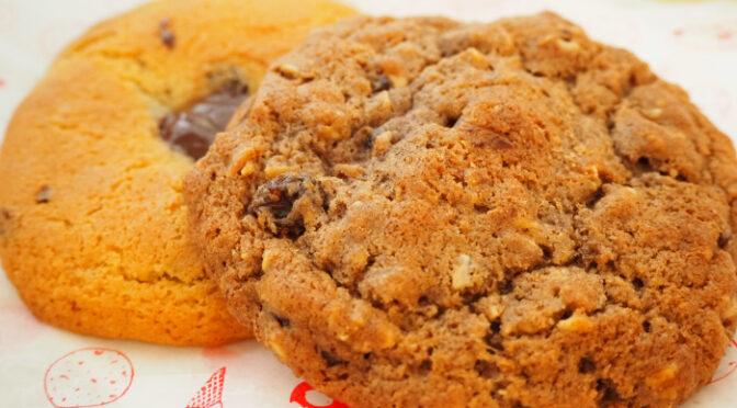 Ben's Cookies(ベンズクッキー)ってほんとに美味しいの?横浜日本大通り店に行ってみた