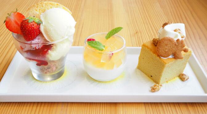 ・季節を彩る・鎌倉紅谷の初夏「紫陽花スイーツ」食べてきました♪