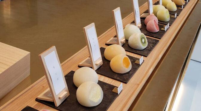 <随時食レポ追加!>旬のフルーツが美味しい!フルーツ大福「弁才天」横浜元町店
